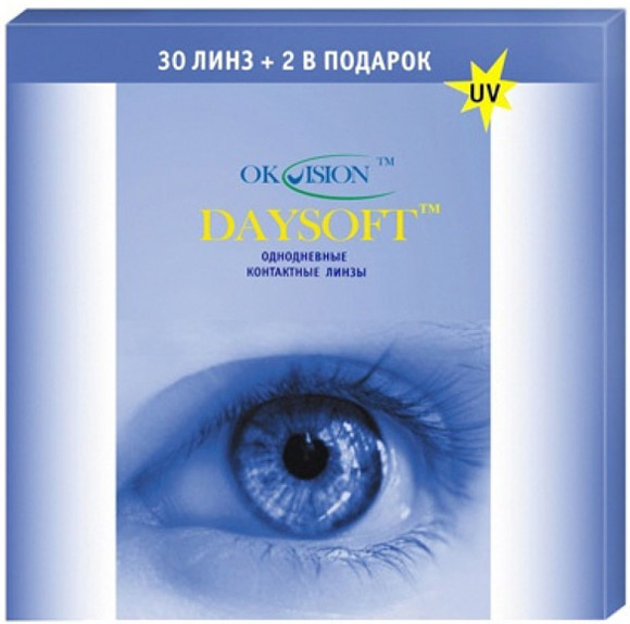 Линзы Daysoft 32 шт.